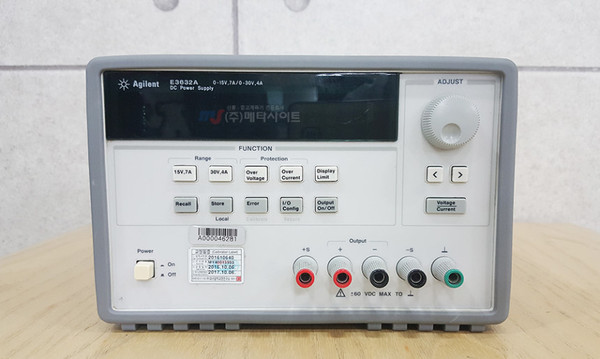 E3632A Agilent DC Power Supply 15V, 7A/ 30V, 4A 120W